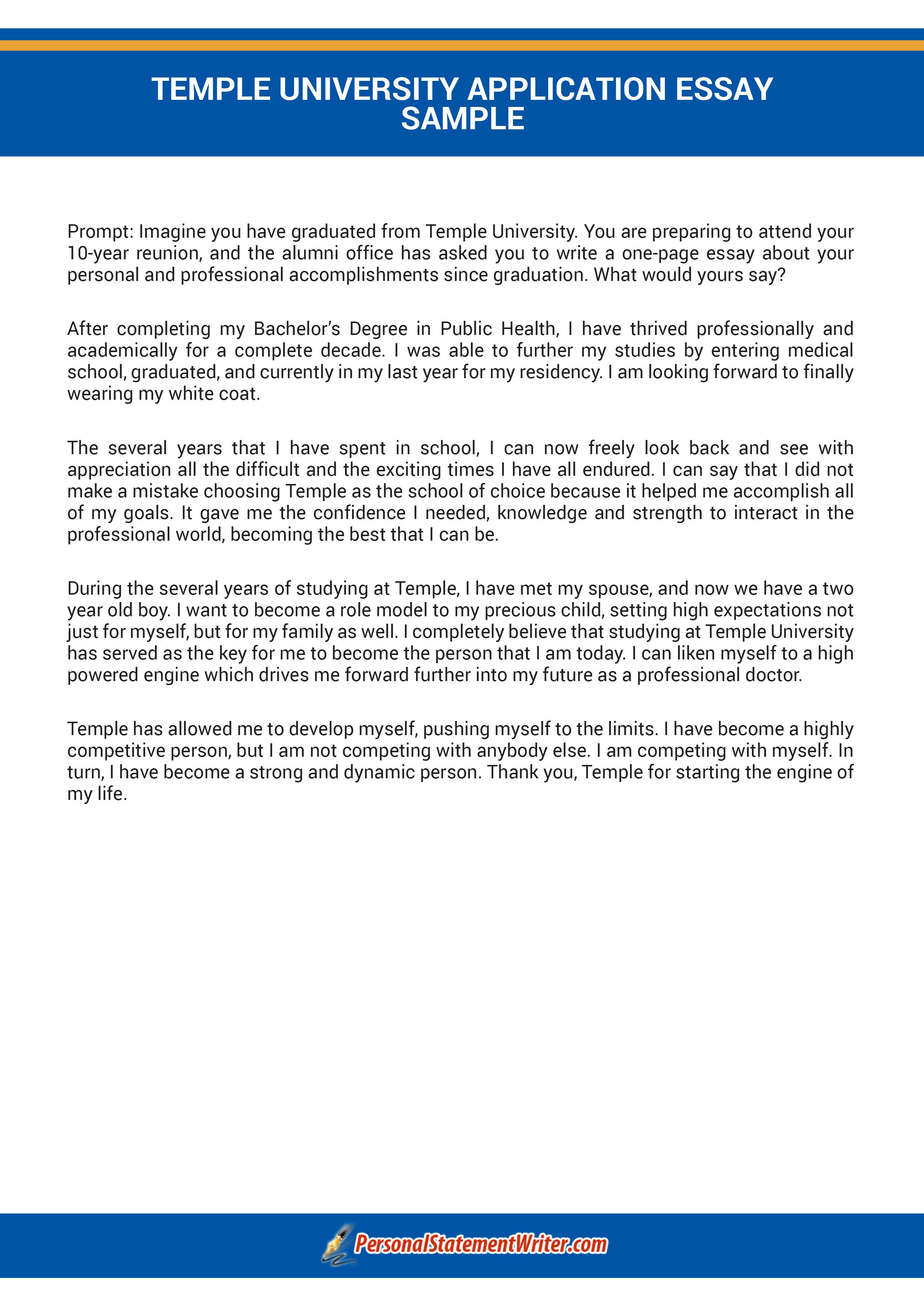 Temple university essay help