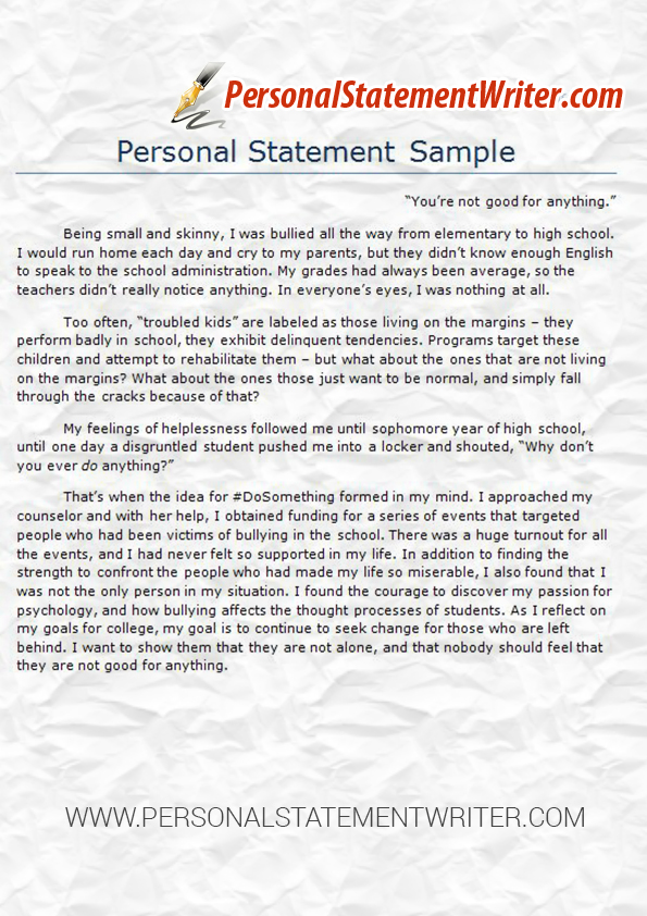 harvard law school personal statement length