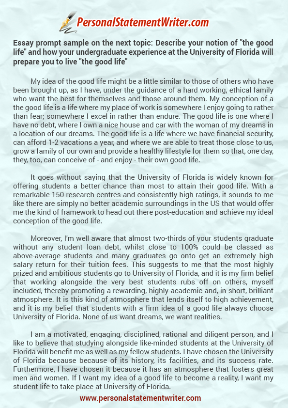 university of florida essay prompt
