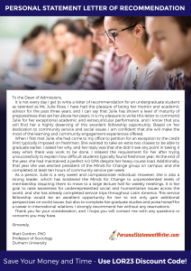 personal statement letter of recommendation