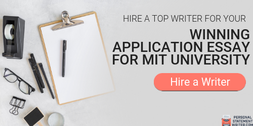 expert mit transfer application essay