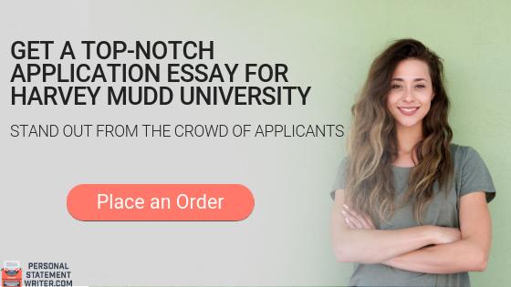 why harvey mudd essay examples